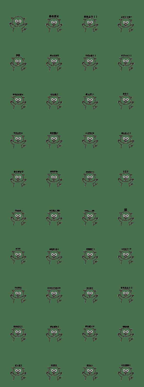 「ぶたさんスタンプ【あみ専用】」のLINEスタンプ一覧