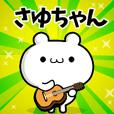 Dear Sayuchan's. Sticker!!