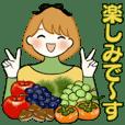 ふんわりリボンちゃん 5 ♡ ほっこり秋