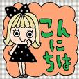 (かわいい日常会話スタンプ212)