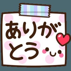 シンプル日常♡デカ文字スタンプ