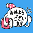 はんど・めっせ~じ(敬語編)