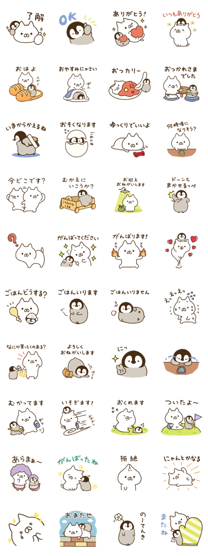 Penguin and Cat Days Family Stickers