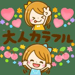 ♡大人のカラフル GIRL♡