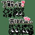 シンプルかわいい♡伝わる顔文字