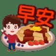 Cute boy with delicious food