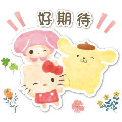 Sanrio Characters(森林篇)