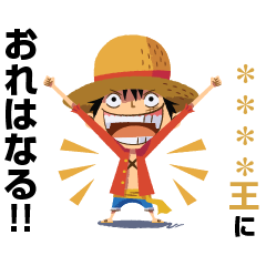 ONE PIECE Custom Stickers