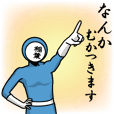 First name man-Inabaman