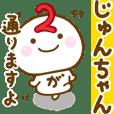 jyunchann sticker 2