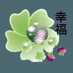 幸運綠茶草莓柸小饅頭幸福。...