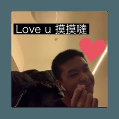 大安gang ep.1