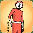 First name man-Adachiman