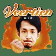 Veertien MIE Official Sticker 2017