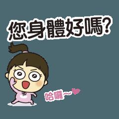 Taiwan.Daily greeting Sticker.