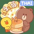 BROWN & FRIENDS : อาหารพาสเทล