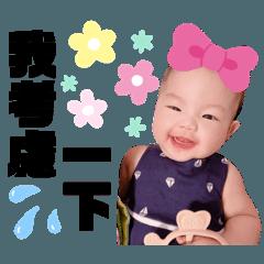 楊乳片小公主-part3