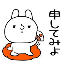 shinusaginobushigo001