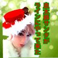 劇団九州男 大川良太郎座長冬