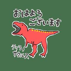 ゆるザウルスの日常スタンプ 恐竜2