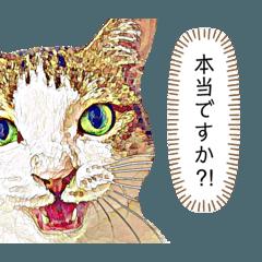 chiyomame_20210917100550
