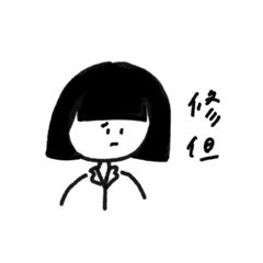 I am Miss riko