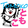 NAME IS TOMOKO CAN KUMAKO STICKER