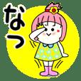 natu's sticker1