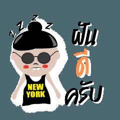 Jo-Dragon