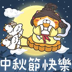 ランラン猫:中秋の名月