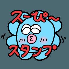 suupii animation stamp