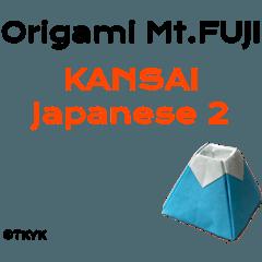 Origami Mt.FUJI - KANSAI Japanese 2