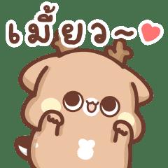 Sweet House- Expressive little deer