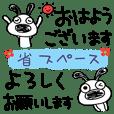 省スペース☆犬のバウピー