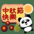 Cute panda-autumn atmosphere-