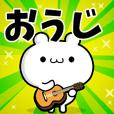 Dear Oji's. Sticker!!