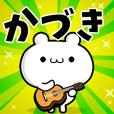 Dear Kazuki's. Sticker!!