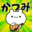 Dear Katsumi's. Sticker!!