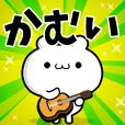Dear Kamui's. Sticker!!