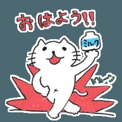 にゃん吉by一色日和 - LINE スタンプ   LINE STORE