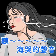 歡唱99俱樂部x奧創-經典K歌大串燒