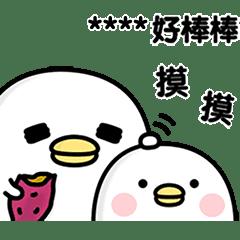 Noisy chicken★ 隨你填貼圖第2波
