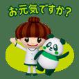 徹子ちゃん&トンファくん