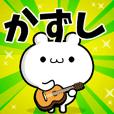Dear Kazushi's. Sticker!!