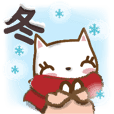 cute stickers used in cold winter