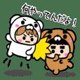 everyone daily sticker Tsukkomi