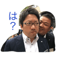 山田が作る阿部と大石のスタンプ