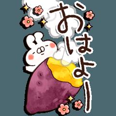 とびだす♡秋♡きづかい【ねことうさぎ】