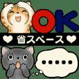 可愛い猫さん達のスタンプ ♡ 小さいサイズ