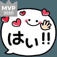 シンプルNo1!大人の敬語♡デカ字スタンプ2